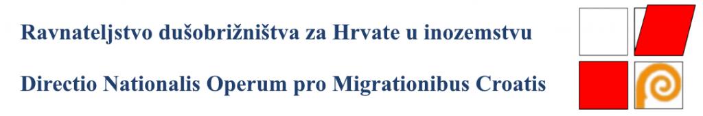 Hrvatska Inozemna Pastva